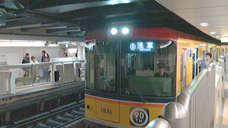 Kyoto Tango Railway: A Bus Company to the Rescue - Japan