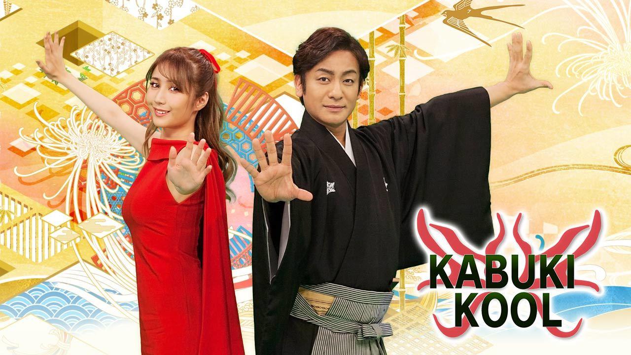 KABUKI KOOL - TV   NHK WORLD-JAPAN Live & Programs