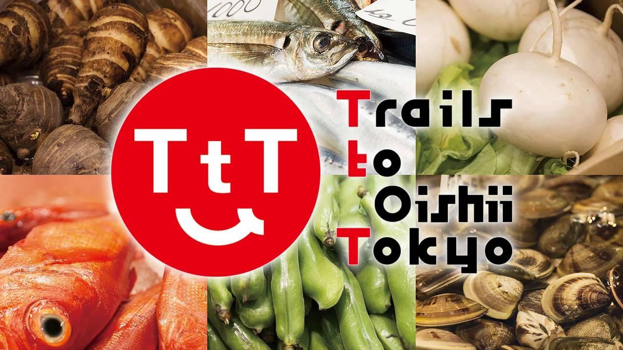 Trails to Oishii Tokyo - TV   NHK WORLD-JAPAN Live & Programs