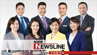 Live Schedule - TV | NHK WORLD-JAPAN Live & Programs