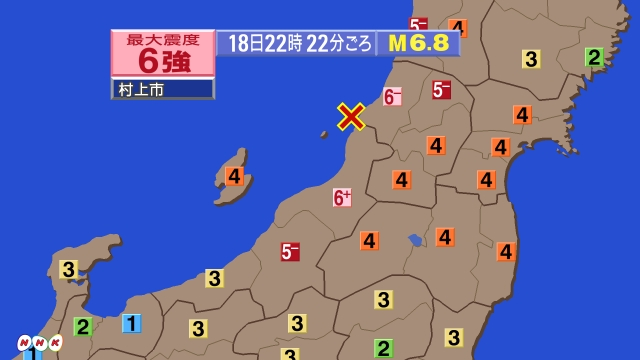 【地震】新潟震度6強 津波1mより高い 佐渡島すぐに津波来る 逃げろ!!