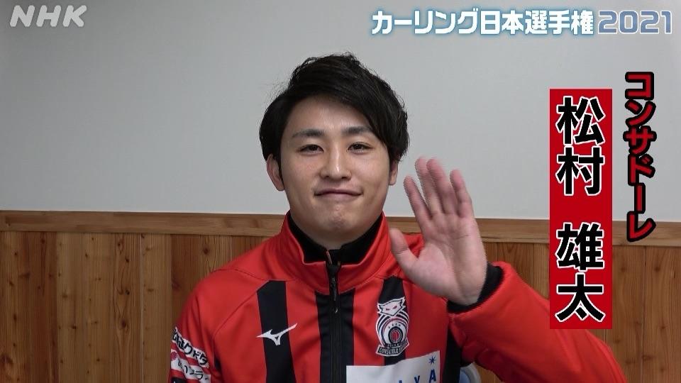 3連覇への決意!コンサドーレ 松村雄太選手の意気込み   NHKスポーツ