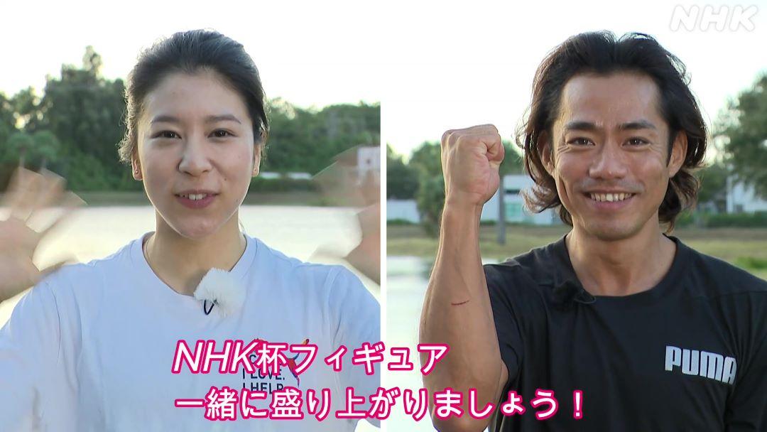 www3.nhk.or.jp