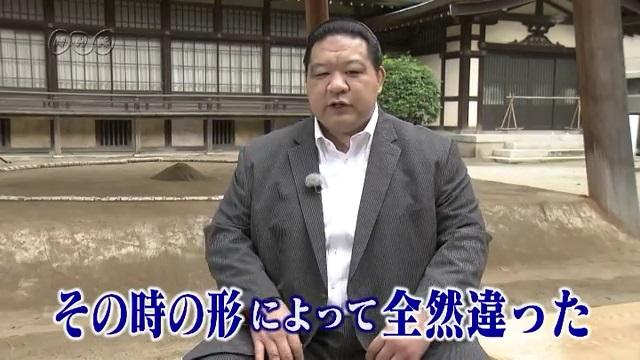 """技の神髄 """"上手投げ"""" 魁皇"""