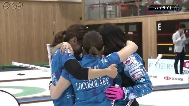 カーリング日本選手権 女子決勝 ロコ・ソラーレ vs. 中部電力 ハイライト