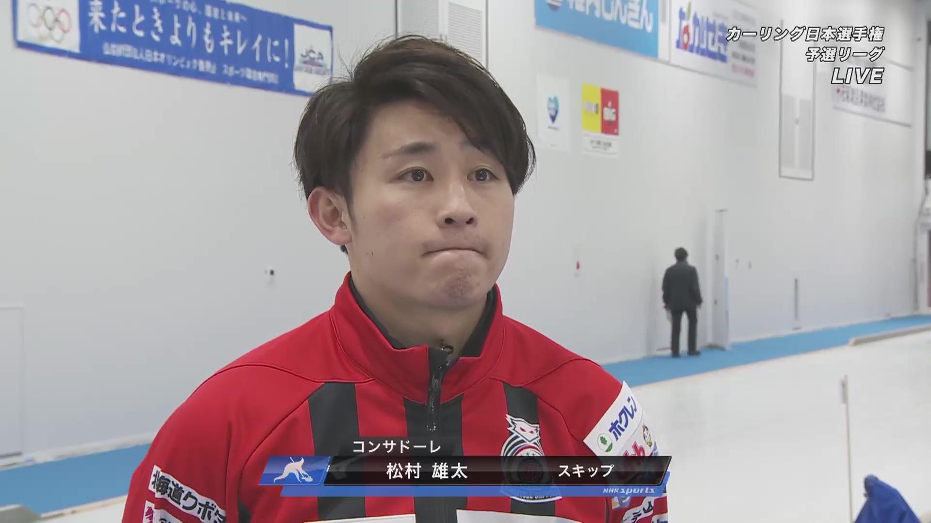 理想に近いゲームが出来た」 松村雄太選手 コンサドーレ カーリング ...