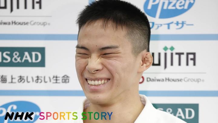 視覚障害者柔道の新星!瀬戸勇次郎19歳 レジェンドに挑む